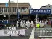 惊!华南海鲜市场关闭后还住着一家人,包括老人和小孩