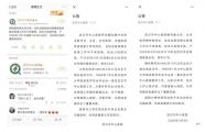 26天武汉市中心医院3名医生感染新冠去世,院内医护人员感染严重