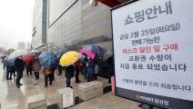 """大批韩国人""""逃""""往中国?实际情况有点不可思议"""