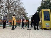 """徐州街头出现""""口罩自动售卖机""""每天投放800只"""