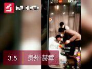 为了当网红,贵州两名男子竟然在酒店直播这个……