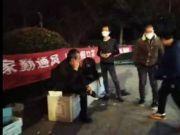 武汉滞留者的无奈和挣扎:从被遗忘到被看见