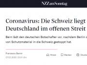 德国拦截24万只瑞士进口的防护口罩 瑞士紧急召见德大使交涉