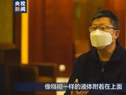 首例新冠肺炎尸检报告发布:气道大量黏稠分泌物 主要引起远端肺泡损伤