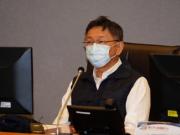 台北市长柯文哲疑感染诺罗病毒 突然取消公开行程