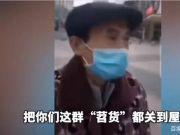 武汉一新冠肺炎患者私自出院散步发视频炫耀