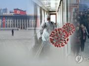 朝鲜平安南北两道和江原道隔离近7千人,金正恩就抗击新冠疫情下达新部署
