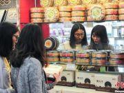 中消协:仅三成受访消费者对维权结果表示满意