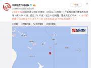 克马德克群岛地震6.6级,震源深度20千米