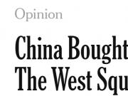 西方媒体为何突然给中国点赞 或为借机敲打欧美政府