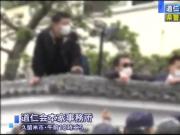 日本警方搜查黑帮总部遇激烈抵抗:双方戴口罩缠斗20分钟