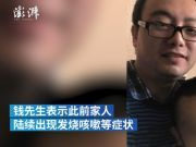 西班牙华人求助:当地医疗系统已经崩溃,希望能够回国治疗