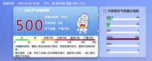 时隔多年沙尘暴再袭北京?地铁站顶棚被吹开