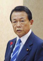 """日本副首相直言""""奥运会被诅咒""""?为什么这么说?"""