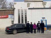 河北2人刻意隐瞒韩国旅居史被行拘 亲属集中隔离