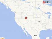 美国犹他州地震5.7级 爵士球员称房间在剧烈摇晃
