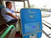 武汉通卡实名认证坐公交 市民需如实填报个人信息
