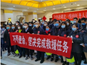 武汉某小区一线护士隔离14天回家,遭小区阻止进入,丈夫哽咽求助