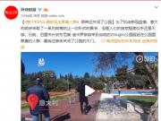 意大利市长硬核骂走聚集人群还关闭了公园