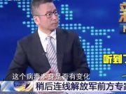 """""""央视猫叫""""上热搜,网友看新闻吸猫:白岩松朱广权怎可忍住不笑"""