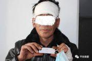 拘留!内蒙受伤男子救护车上摸女护士大腿,还打伤劝阻的医护人员,被罚 500 元