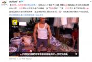 印尼人因新冠肺炎大量抢购生姜 短短几天价格翻了三倍