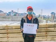 54岁老杨捐款13万退回12万