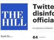 推特拒绝封杀中国官员账号和网帖,特朗普儿子暴怒