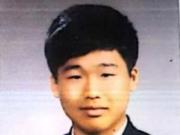 N号房赵博士将被公开示众 成韩国首个因性犯罪被公开犯人