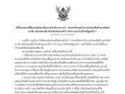 泰国向中国求助却又向美国出口口罩?回应来了