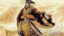史上最诡异的四人:王莽、徐福、鬼谷子、袁天罡