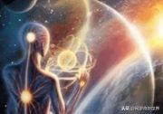 """科学为什么隐瞒""""轮回"""",宇宙所有人类,来自同一个生物的分身?"""