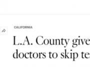 美媒:洛杉矶放弃控制新冠 要医生取消部分患者检测