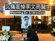 """胡锡进:""""李文亮""""舆情海啸暴露公众对武汉早期应对强烈不满"""