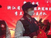 """李兰娟院士团队今天撤离:武汉疫情""""大局已定"""""""