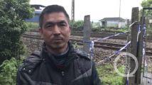 列车脱轨前最后11分钟:村民两次拨110报警 天桥上挥衣服阻止