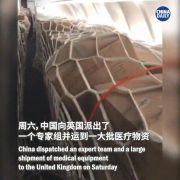 中国山东省工作组抵达英国支援