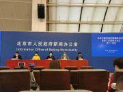 北京要求防控工作只加强不削弱持续巩固防控成果