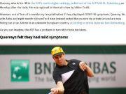 美网球名将山姆·奎里伊确诊新冠后包机逃离,或面临多项处罚