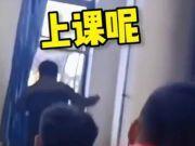 大学老师硬核喊停教室外施工 网友笑称:施工队表示很无辜