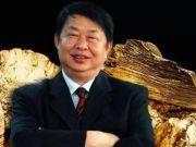 """只看到""""中国金王""""娶嫩妻?他背后的1500亿帝国,才叫真传奇!"""