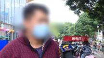 男子酒后昏睡路边被盗刷12万:小偷买了25台手机