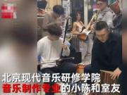 男宿舍5种乐器演奏西游记片头曲 旋律响起有点小激动! 太有才了!