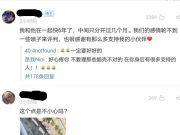 南京审计大学一学生坠楼:死者女友发声、不是不小心失足坠楼