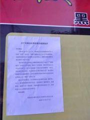 江西一村民嫁女用筛子盛26万现金被通报批评:助长炫富攀比