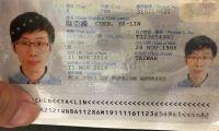 """国家安全机关破获台湾间谍窃密案 """"台独""""分子潜入深圳偷拍"""