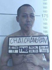 福建籍死囚印尼挖洞越狱月余后被发现丛林吊亡,曾系贩毒头目