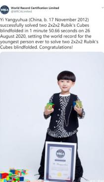 7岁破魔方世界纪录,长大要超哥哥