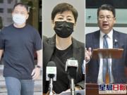 多名香港立法会反对派议员被捕!