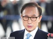 韩前总统李明博将再次入狱服刑 或于2036年刑满释放